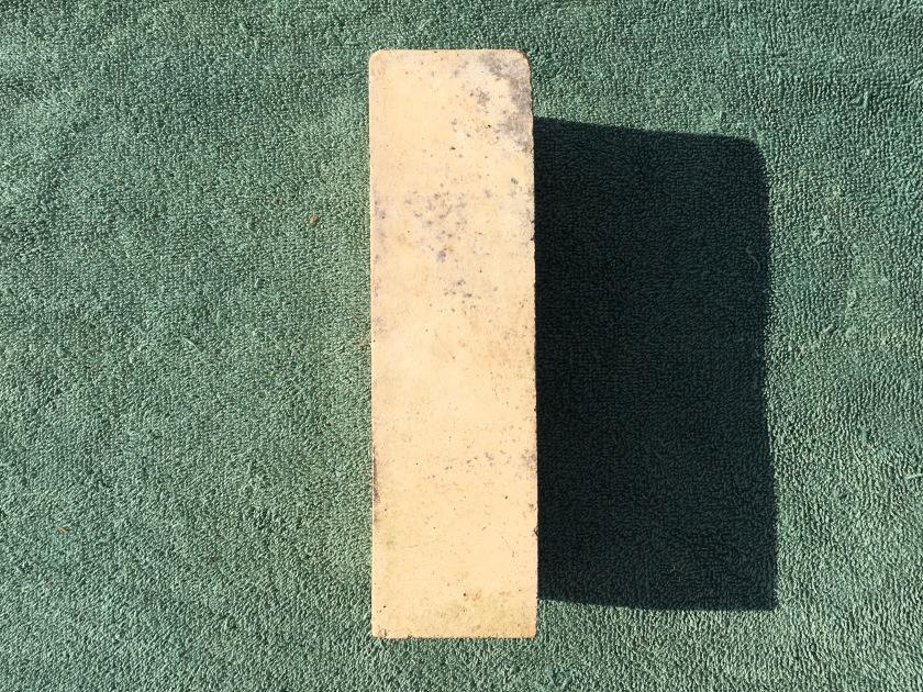 NATCO Brick 4 7-30-17