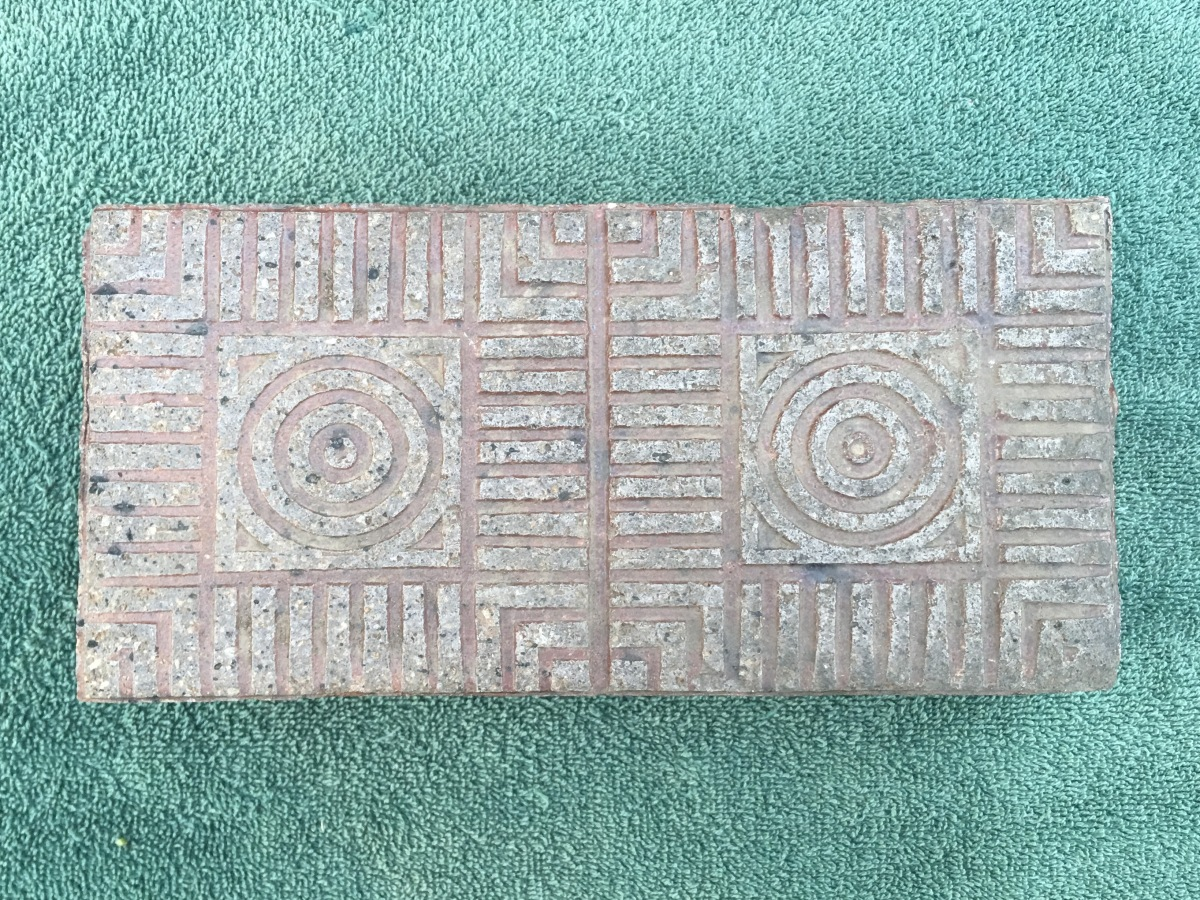 Nelsonville Circle Paver